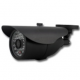 Caméra IR CMOS 600 lignes 20m 24 leds noir