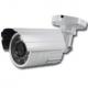 Caméra IR Sony 700 lignes 24 leds 20m blanc