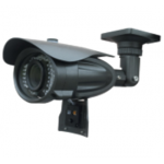 CAMERA DE SURVEILLANCE HD-SDI IR 2,1 MEGAPIXELS 60M LE BON COMMERCE