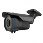 CAMERA SURVEILLANCE IP 2MP 80M LE BON COMMERCE