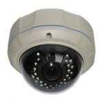 Dôme de surveillance IR AHD 720P 1MP 30 leds 30m leboncommerce.fr
