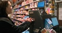 Caisse Automatique Sécurisée/Caisse Automat/menu caisse automatique épicerie devis gratuit