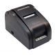 Imprimante caisse ODP 300 Aures
