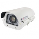 Caméra IR lecture plaque d'immatriculation