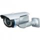 Caméra de surveillance HD-SDI IR 2,1 mégapixels 40m